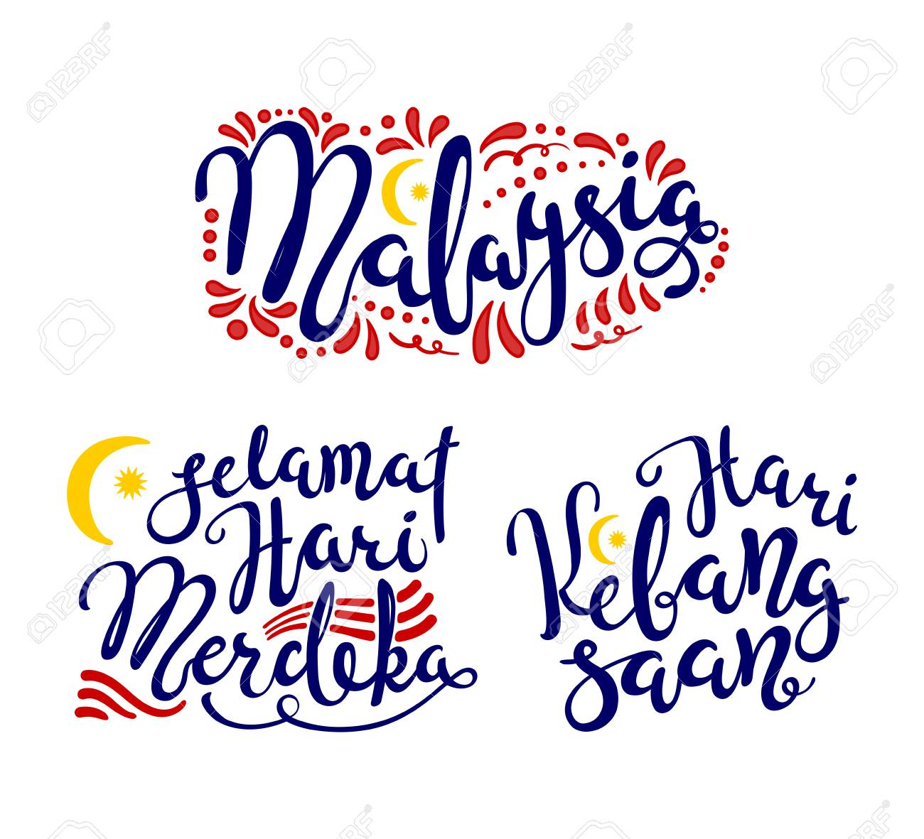 Set of hand written calligraphic lettering quotes for Independence Day in Malaysia. Isolated objects on white background. Vector illustration. Design concept for celebration. banner, greeting card. - 102934450