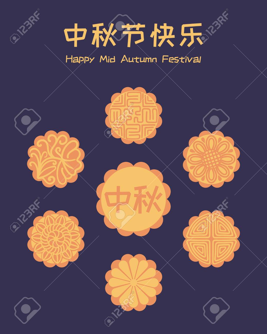 Mid autumn festival greeting card poster banner design with mid autumn festival greeting card poster banner design with moon cakes typography m4hsunfo