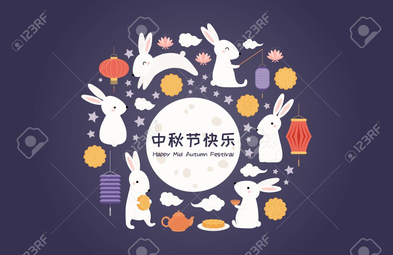 Mid autumn card, poster, banner design with full moon, cute bunnies, mooncakes, lanterns, Chinese text Happy Mid Autumn Festival. Flat style vector illustration. Festive elements holiday celebration. - 111563458