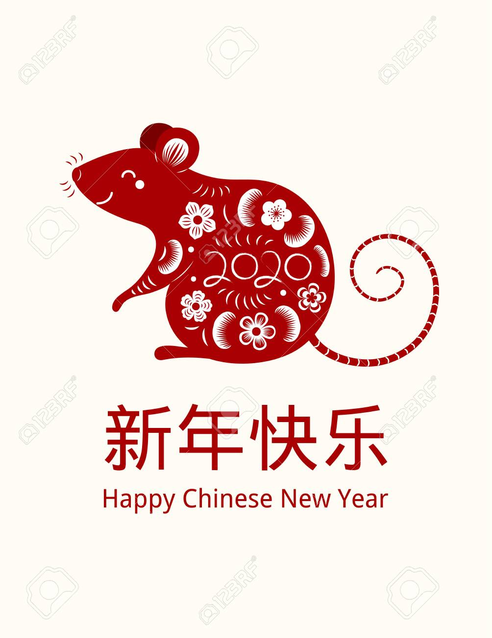 2020 New Year greeting card with red rat silhouette, Chinese text Happy New Year. Vector illustration. Isolated objects on white. Papercut flat style design. Concept for holiday banner, decor element. - 124517751