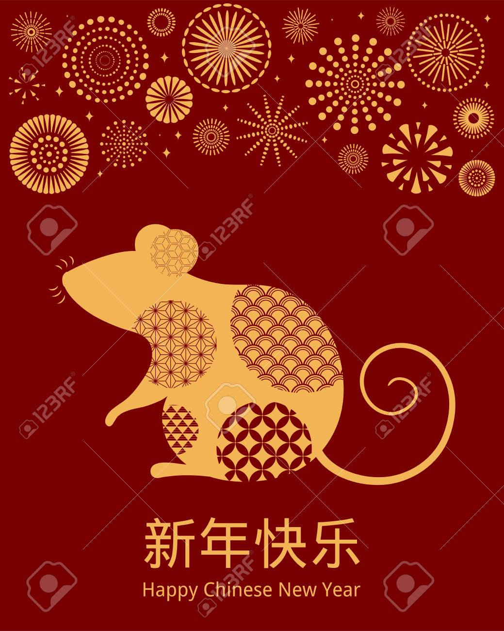 2020 New Year greeting card with rat silhouette, fireworks, Chinese text Happy New Year, gold on red. Vector illustration. Flat style design. Concept for holiday banner, decor element. - 118713983