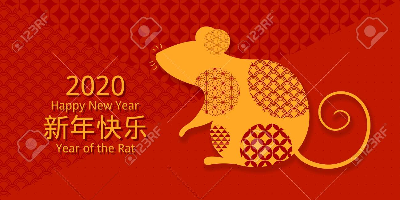 2020 New Year greeting card with rat silhouette, numbers, Chinese text Happy New Year, golden on red background. Vector illustration. Flat style design. Concept for holiday banner, decor element. - 124419838