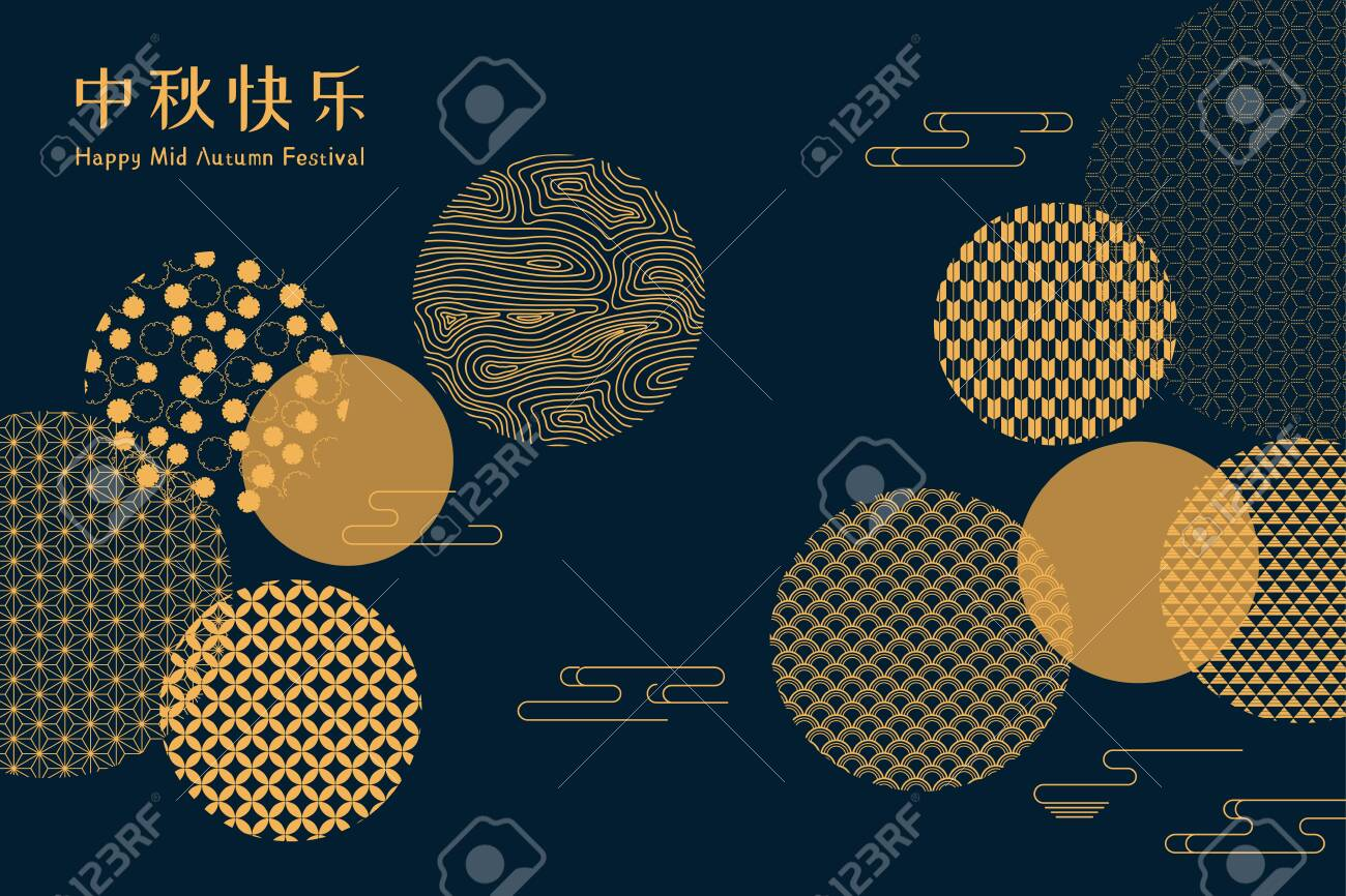 Abstract card, banner design with traditional patterns circles representing full moon, Chinese text Happy Mid Autumn, gold on blue. Vector illustration. Flat style. Concept for holiday decor element. - 128182724