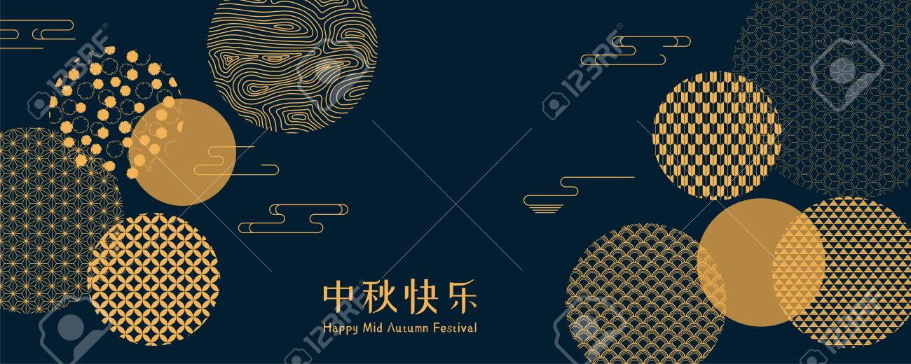 Abstract card, banner design with traditional patterns circles representing full moon, Chinese text Happy Mid Autumn, gold on blue. Vector illustration. Flat style. Concept for holiday decor element. - 128182728