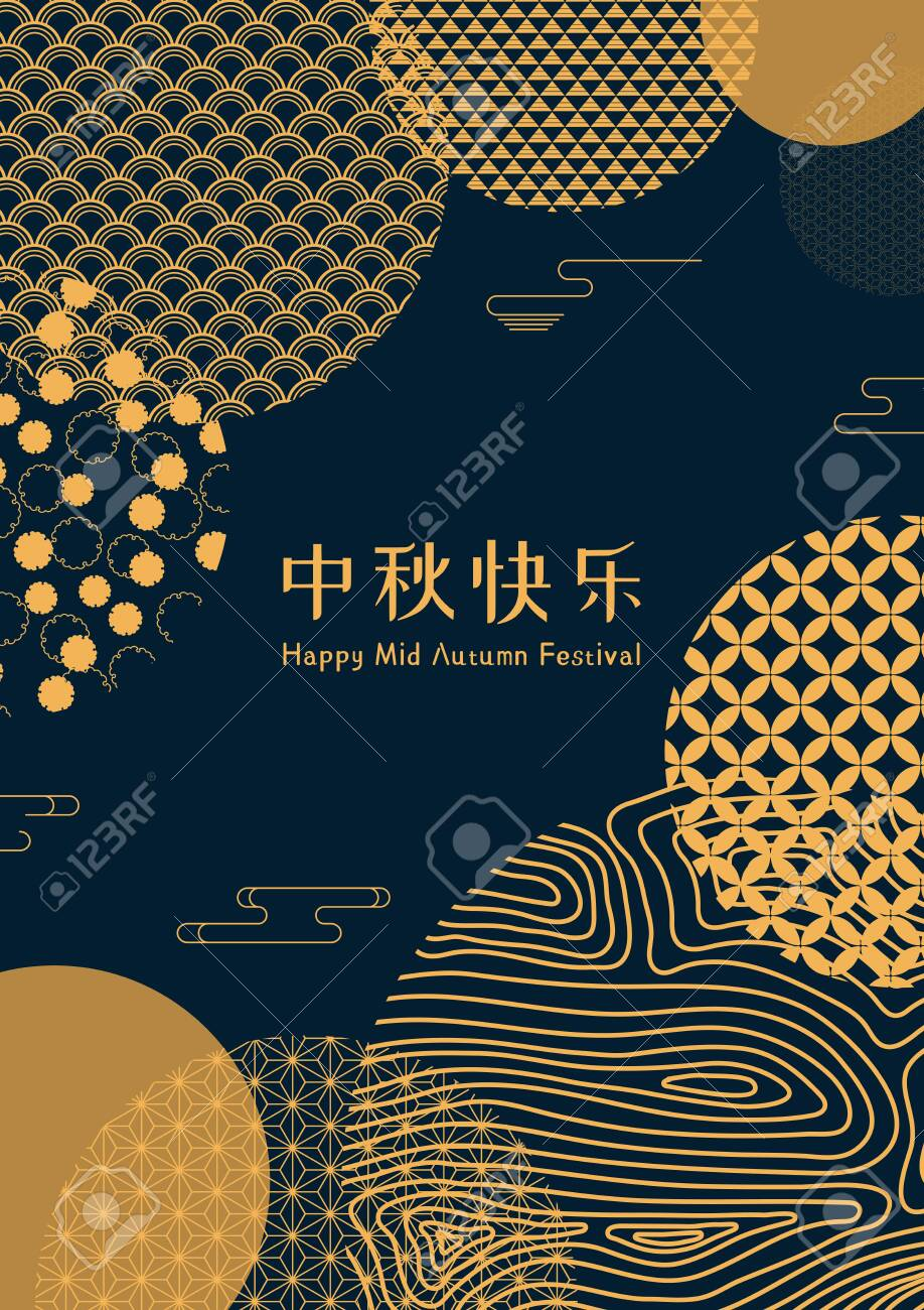 Abstract card, banner design with traditional patterns circles representing full moon, Chinese text Happy Mid Autumn, gold on blue. Vector illustration. Flat style. Concept for holiday decor element. - 133613353