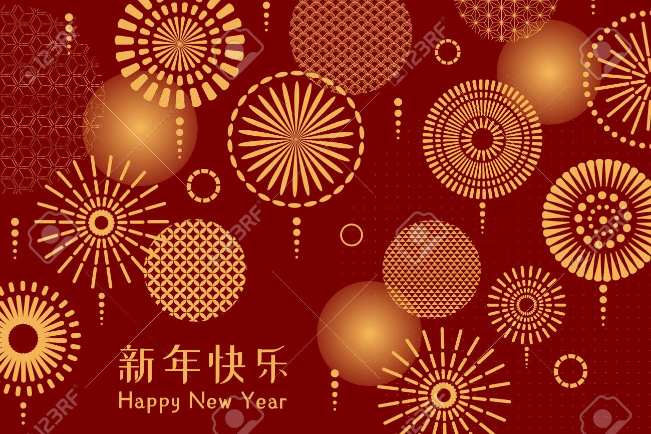 Abstract card, banner design with fireworks, traditional patterns circles, Chinese text Happy New Year, gold on red background. Vector illustration. Flat style. Concept for 2020 holiday decor element. - 133613502