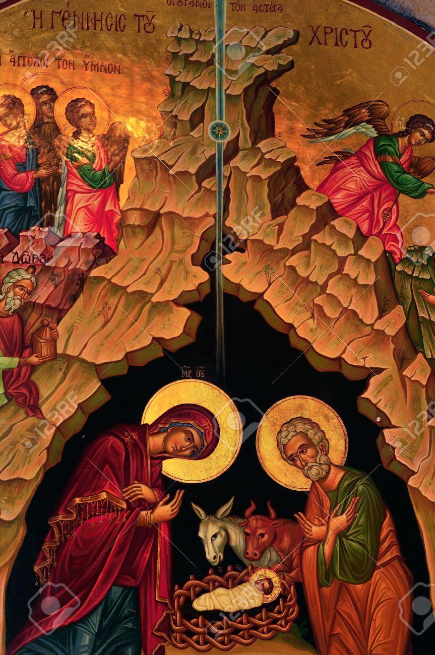 portrait of mary joseph baby jesus nativity church bethlehem