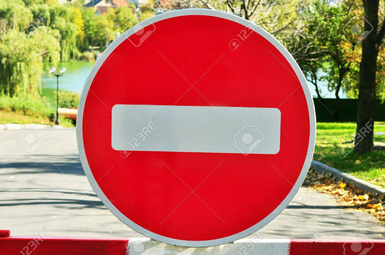 Do not enter, No entry, road up sign Stock Photo - 18563760