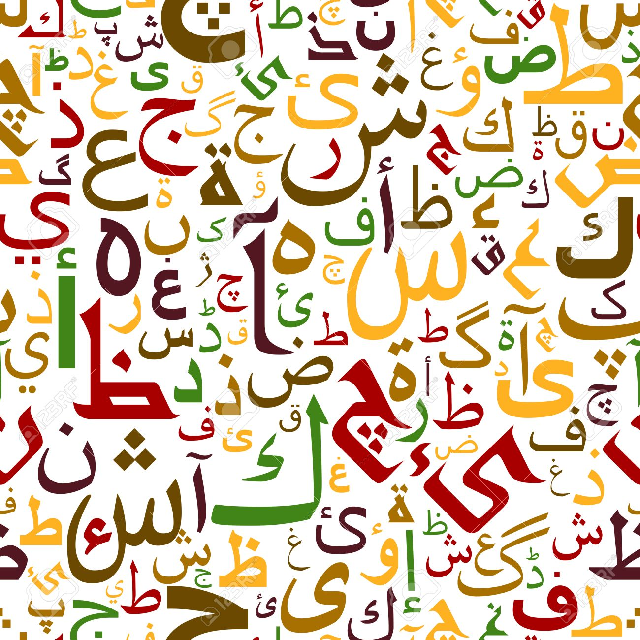 colorful arabic letters seamless pattern with decorative calligraphic font on white background for textile or