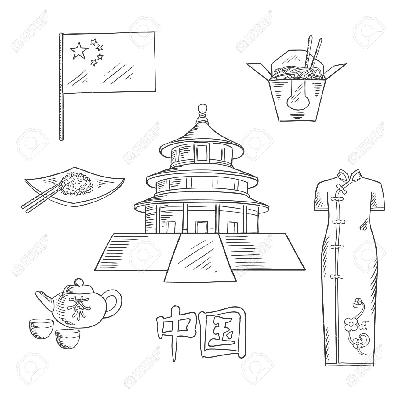 Ancient chinese temple of heaven sketch symbol for culture of ancient chinese temple of heaven sketch symbol for culture of china and travel concept with national buycottarizona Gallery