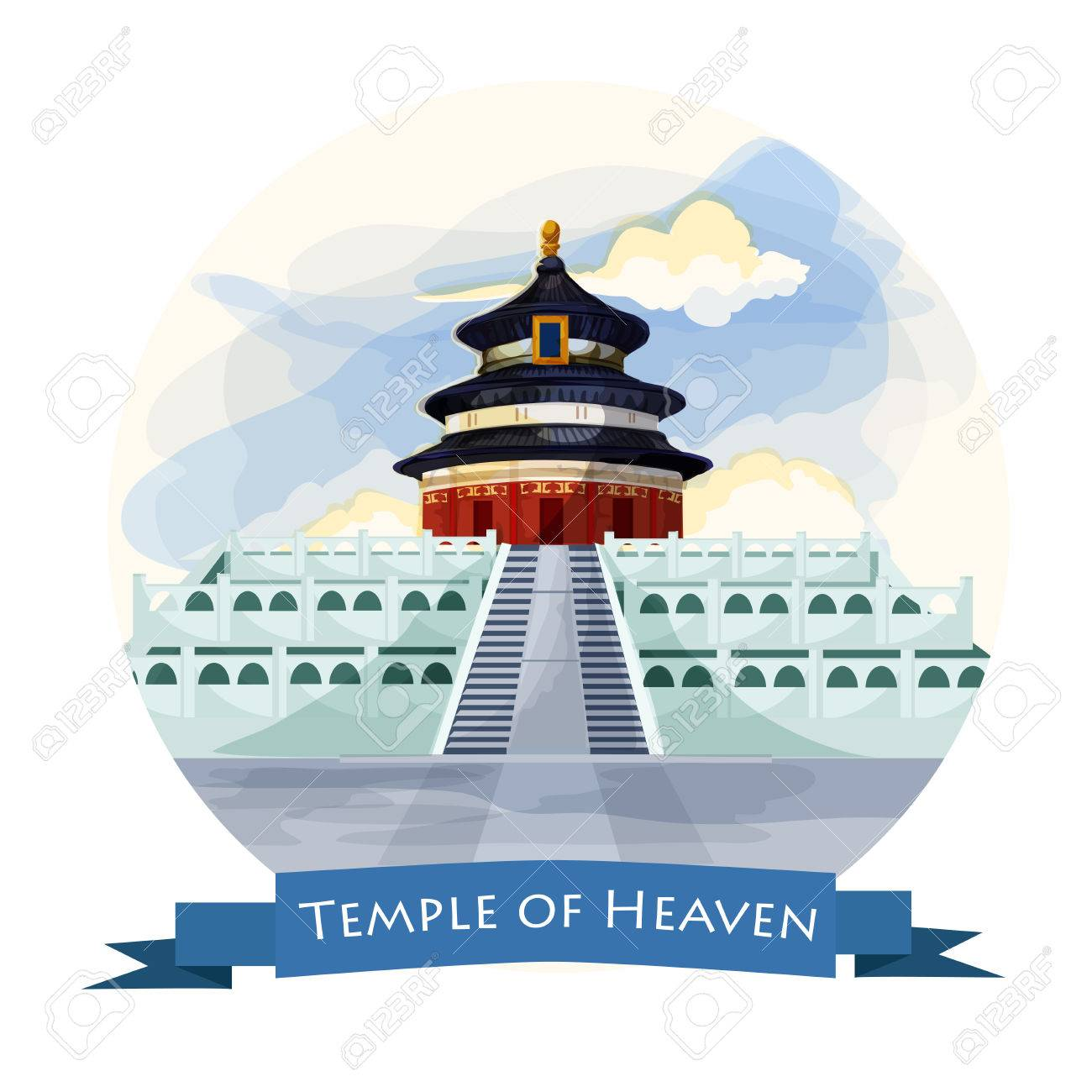 Temple of heaven in china beijing sightseeing historic landmark temple of heaven in china beijing sightseeing historic landmark icon chinese architecture culture symbol buycottarizona Gallery