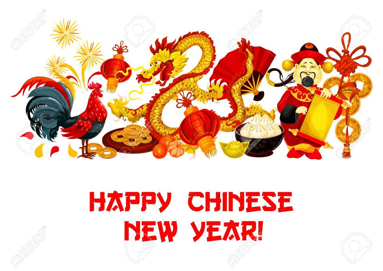 Chinese new year holidays greeting card rooster red lantern chinese new year holidays greeting card rooster red lantern dragon lucky coin m4hsunfo