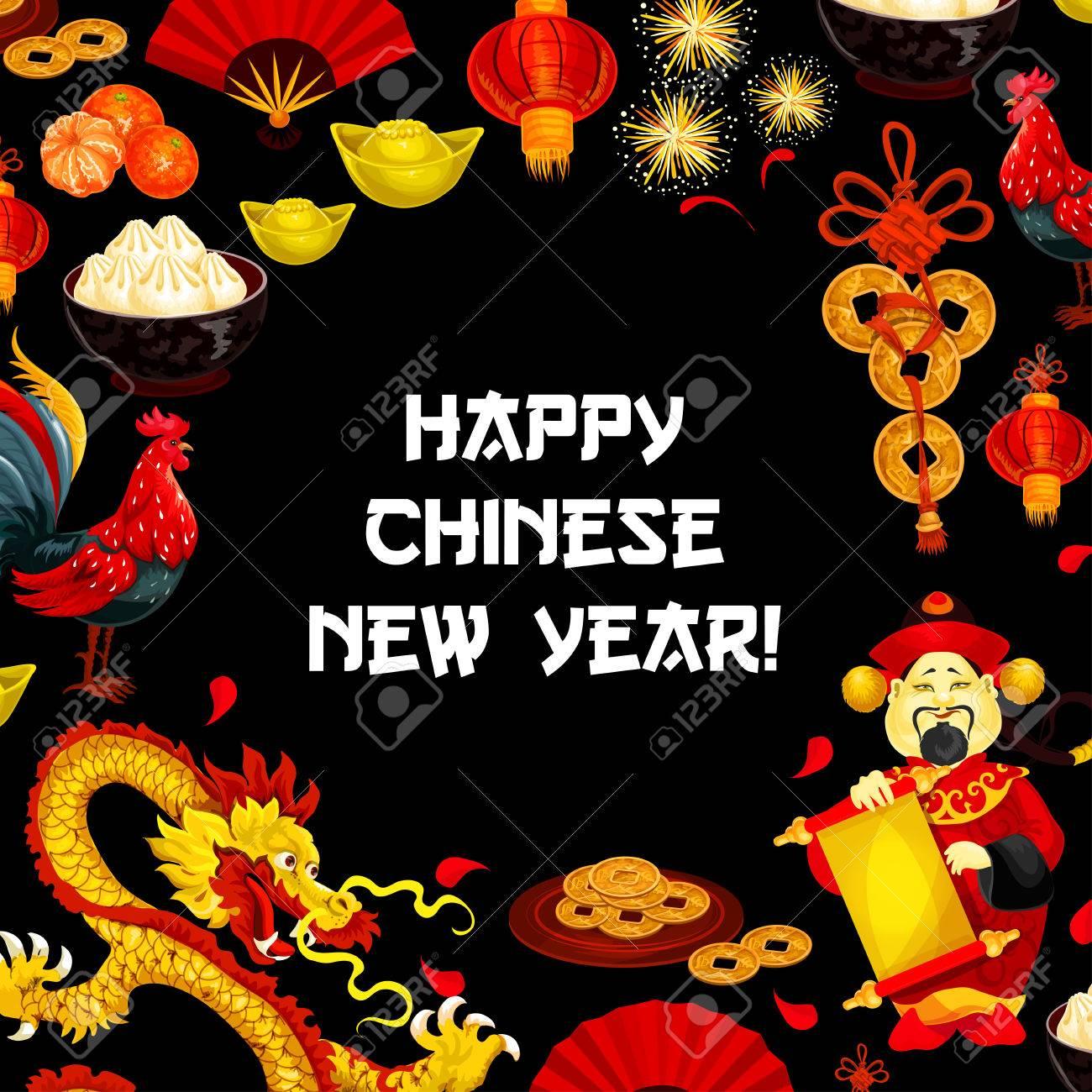 Chinese Lunar New Year Von Hahn Plakat. Roter Hahn, Papierlaterne ...