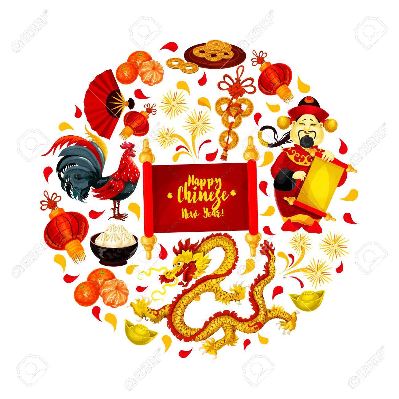 Chinese New Year Festliche Symbole Runde Plakat. Hahn, Rote Laterne ...