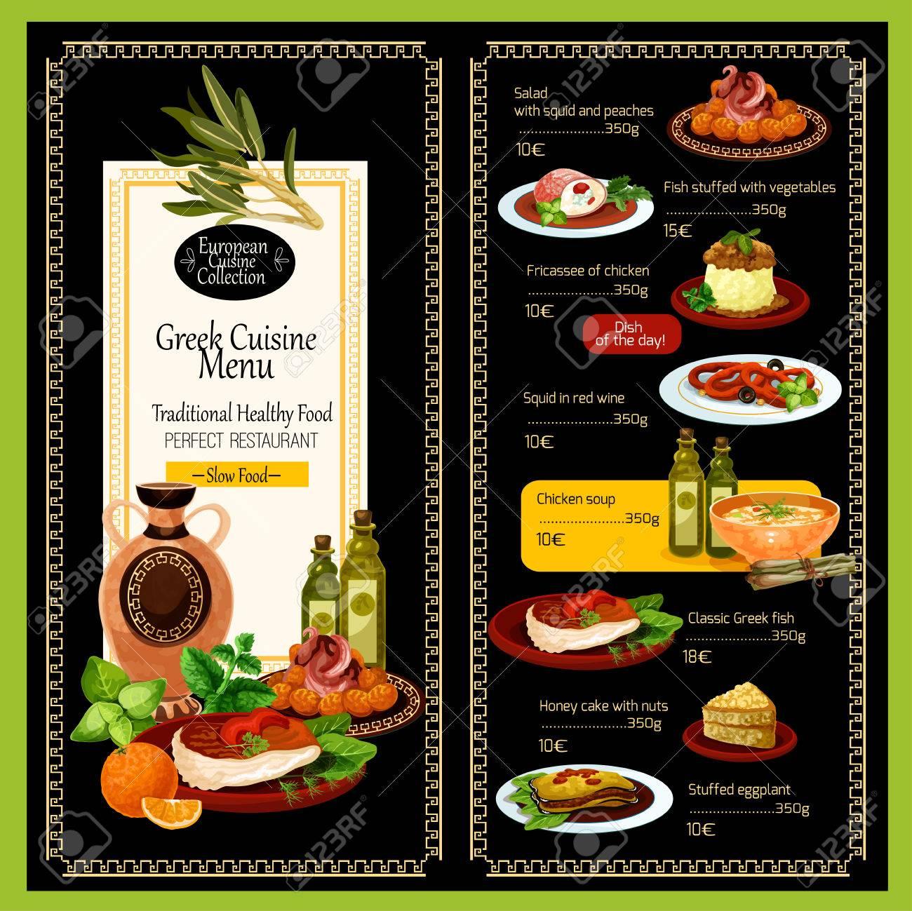 Griechische Restaurant Küche Menü Vorlage Lizenzfrei Nutzbare ...