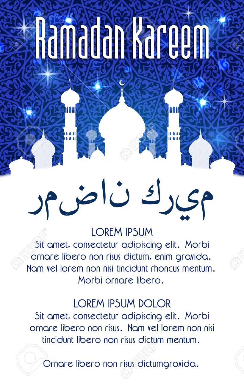 Ramadan kareem greeting card or poster design vector mosque ramadan kareem greeting card or poster design vector mosque crescent moon and twinkling star m4hsunfo