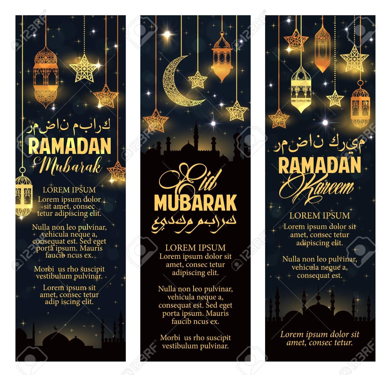 Ramadan kareem and eid mubarak greeting banners for muslim religious ramadan kareem and eid mubarak greeting banners for muslim religious holidays vector decor of lanterns m4hsunfo