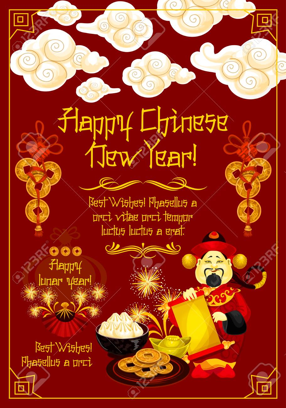 Chinese New Year Greeting Card For Spring Festival Celebration