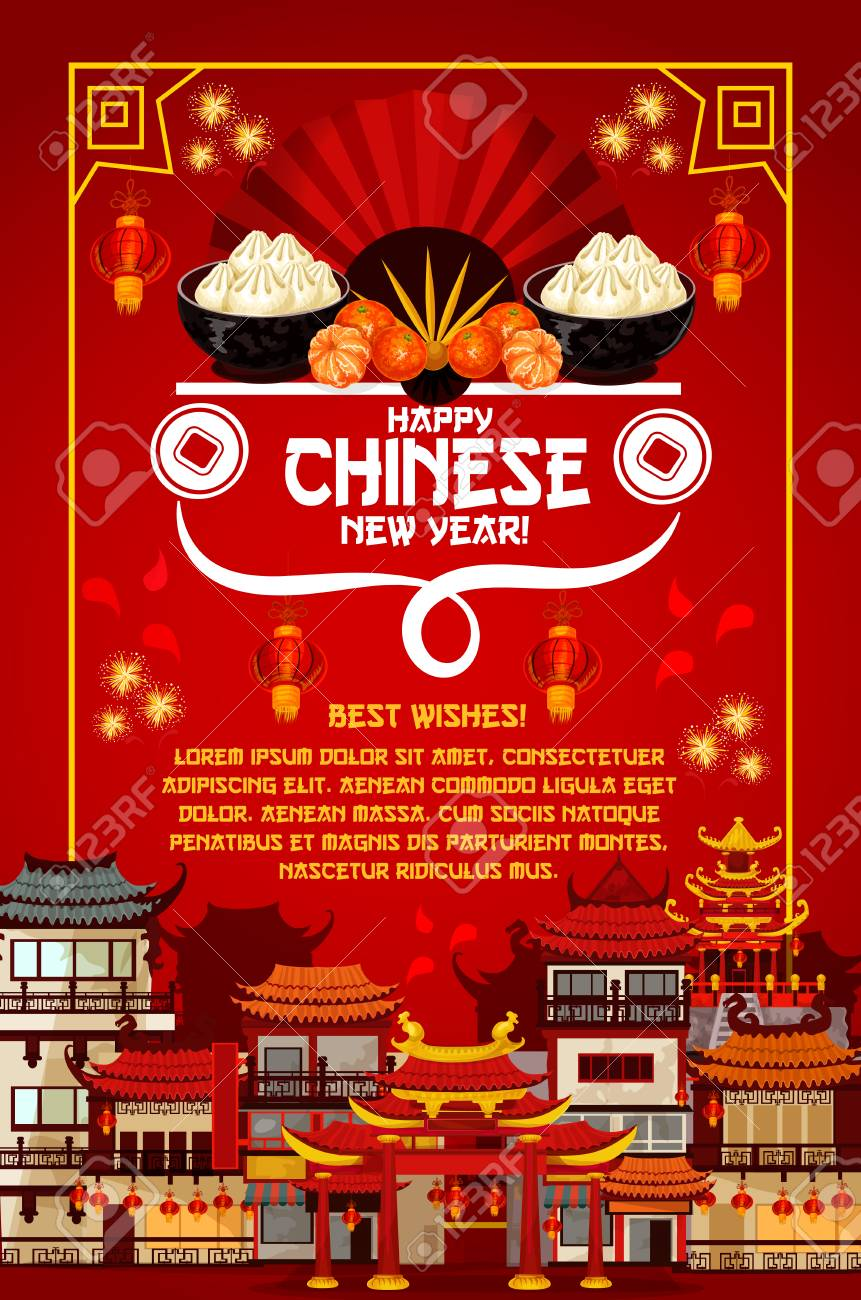Happy Chinese New Year Greeting Card For China Lunar Holiday