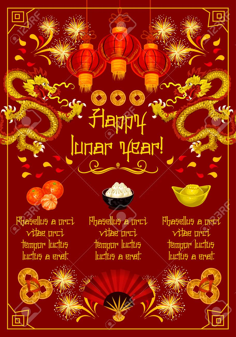 Happy chinese lunar new year greeting card of traditional chinese happy chinese lunar new year greeting card of traditional chinese fortune and wealth symbols and decorations m4hsunfo