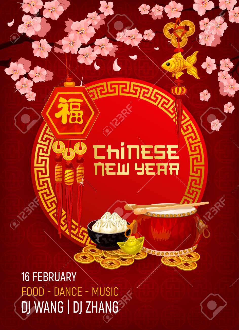 chinese new year holiday party invitation card design template for lunar spring holiday event vector
