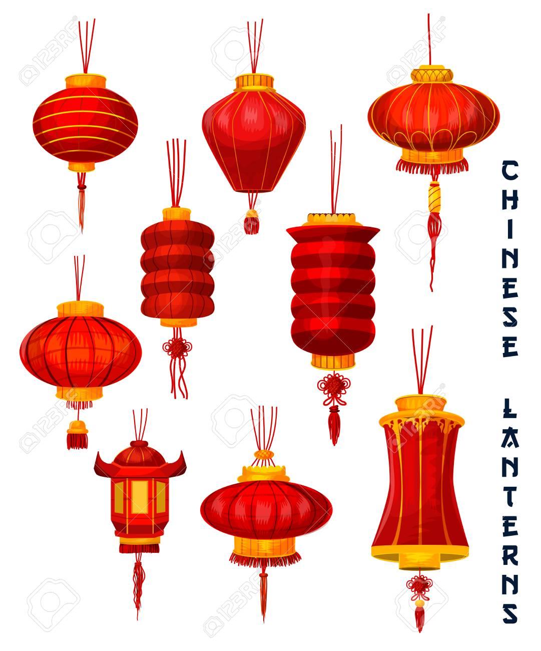 Jeu D Icones De Lanterne Isole Nouvel An Chinois Lampe En Papier