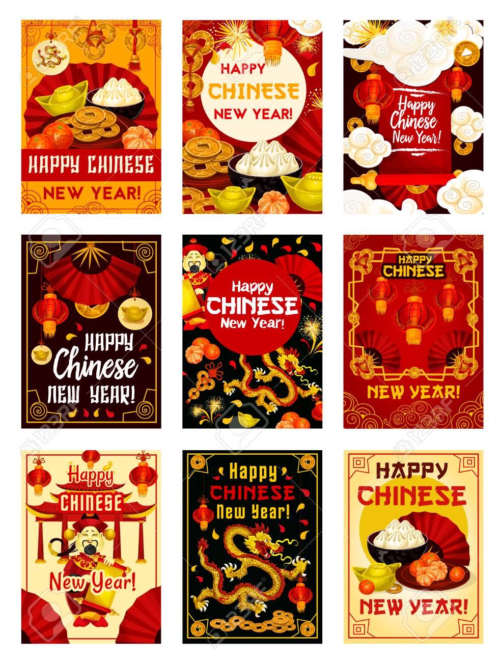 Chinesische Neujahr Vektor Traditionelle Grußkarten Lizenzfrei ...