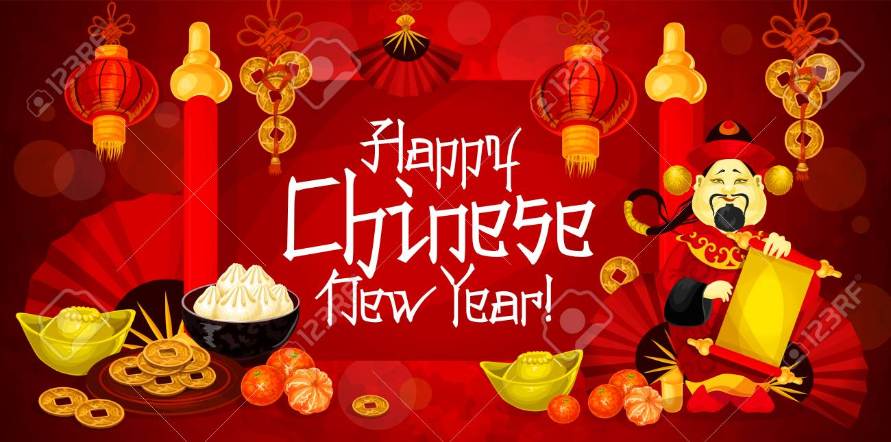 Chinese New Year Greeting Banner For Happy Lunar Year Holiday