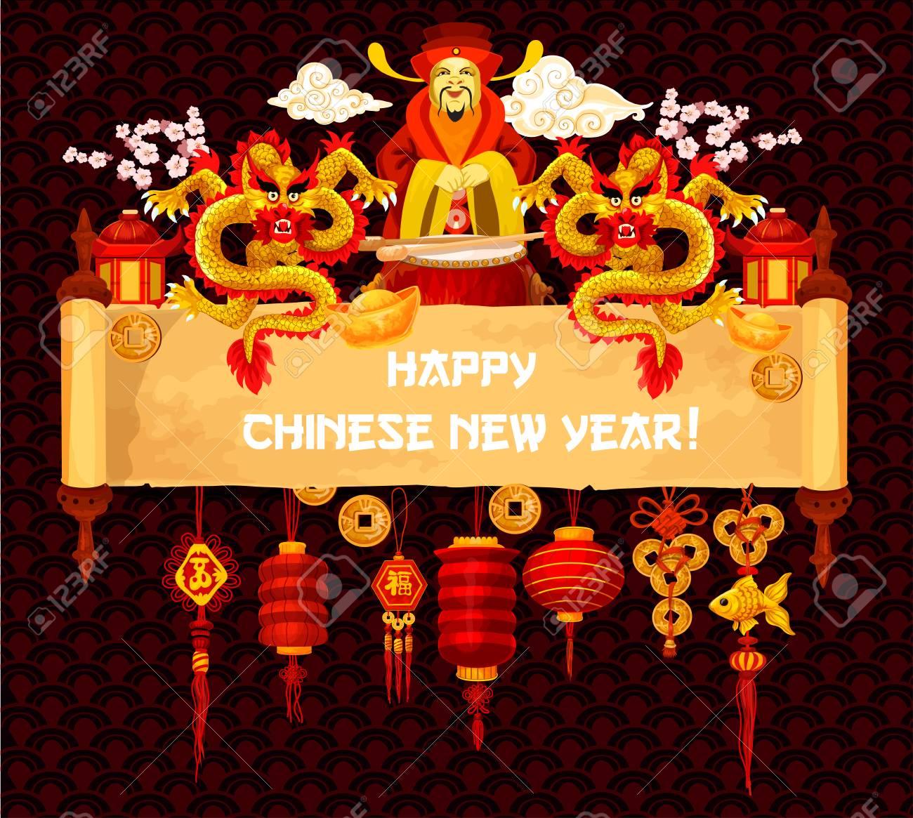 Carte De Voeux De Nouvel An Chinois Lunaire Sur Vieux Parchemin