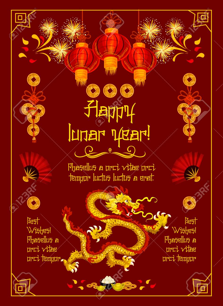 Chinese lunar new year holiday greeting banner spring festival chinese lunar new year holiday greeting banner spring festival red lantern dancing dragon and m4hsunfo