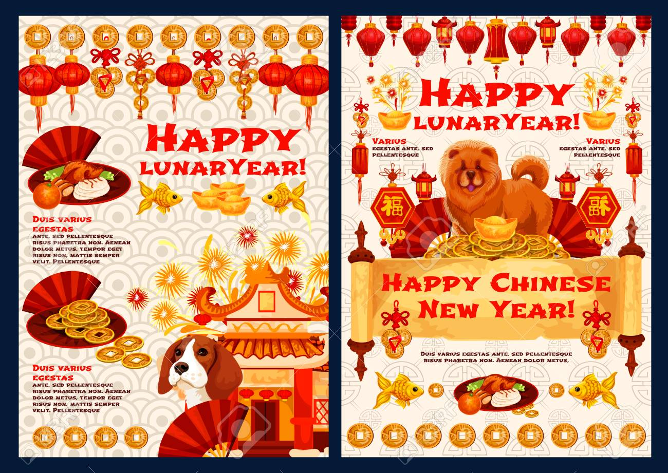 Happy chinese new year 2018 yellow dog lunar year greeting card happy chinese new year 2018 yellow dog lunar year greeting card of traditional decorations red lanterns m4hsunfo