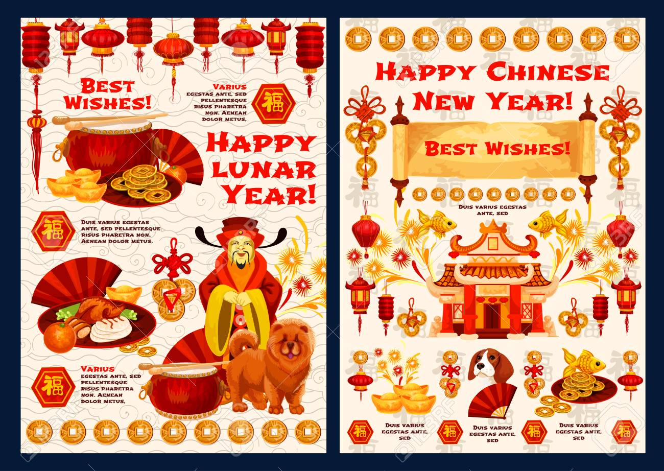 Happy Chinese New Year Wishes For 2018 Yellow Dog Lunar Year ...