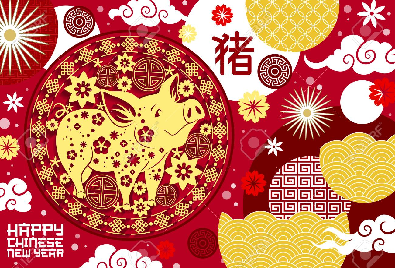 Happy chinese new year greeting card of pig and china traditional decoration patterns and ornaments vector design for lunar 2019 pig year of golden pig in
