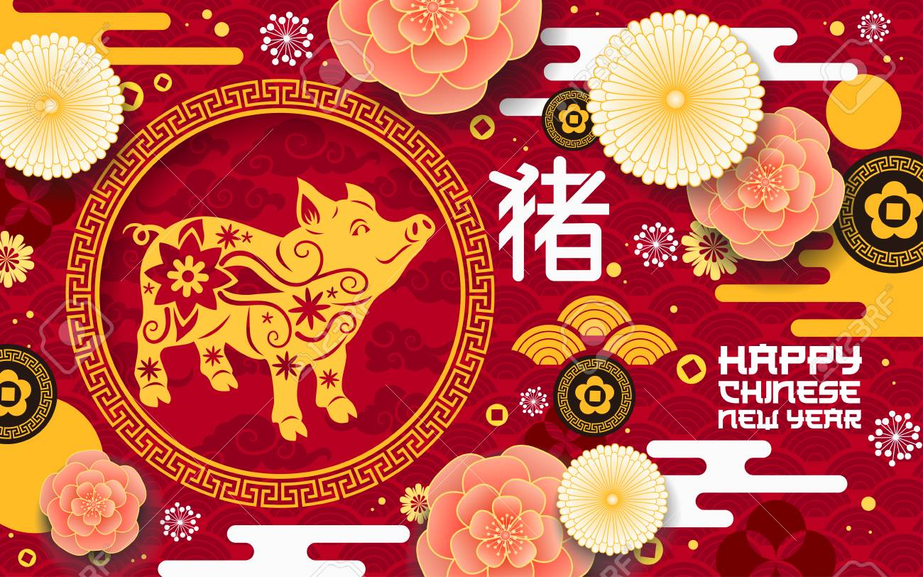 Happy Chinese New Year greeting card of pig and China ornament pattern. Vector paper cut design of flowers gold coins and traditional decoration clouds pattern ornament for 2019 lunar Chinese Year - 114744683