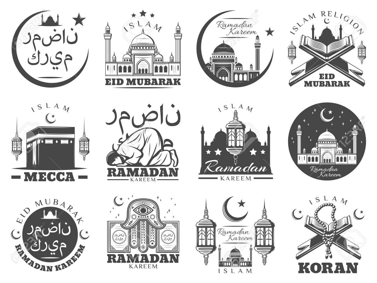 Ramadan Kareem and Eid Mubarak greeting icons of Islam religion holiday. Muslim mosque Kaaba in Mecca with crescent moon and star, Ramadan lantern, prayer and arabic calligraphy monochrome vector - 118668545