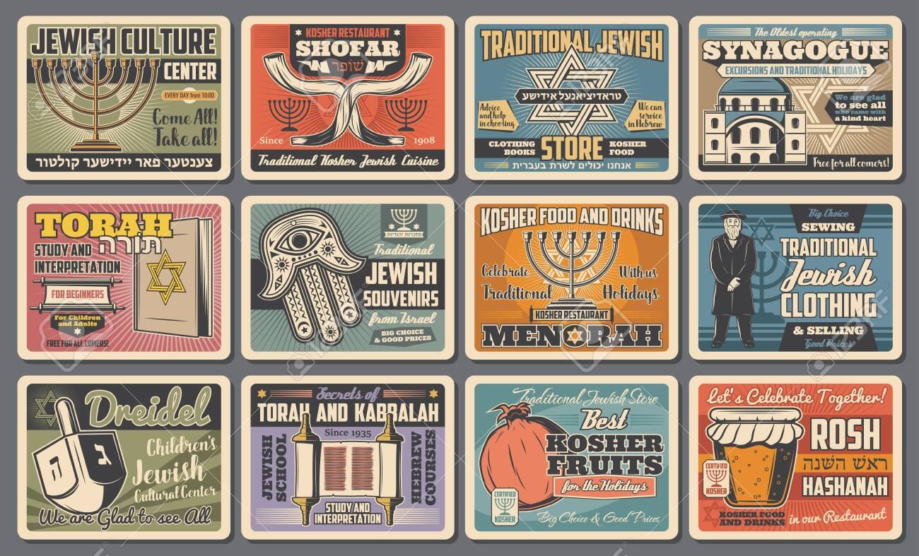Jewish symbols of judaism religion holidays and Israeli culture. Vector Hanukkah menorah, torah and shofar, dreidel, Star of David and honey, donut, pomegranate, synagogue and rabbi, hamsa and book - 128513885