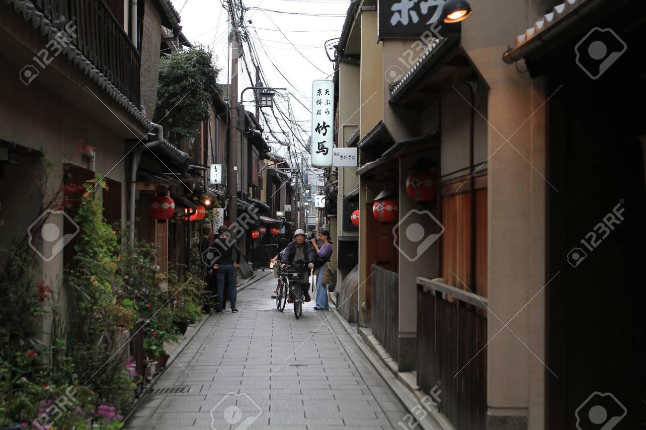 Kyoto street Stock Photo - 17585858