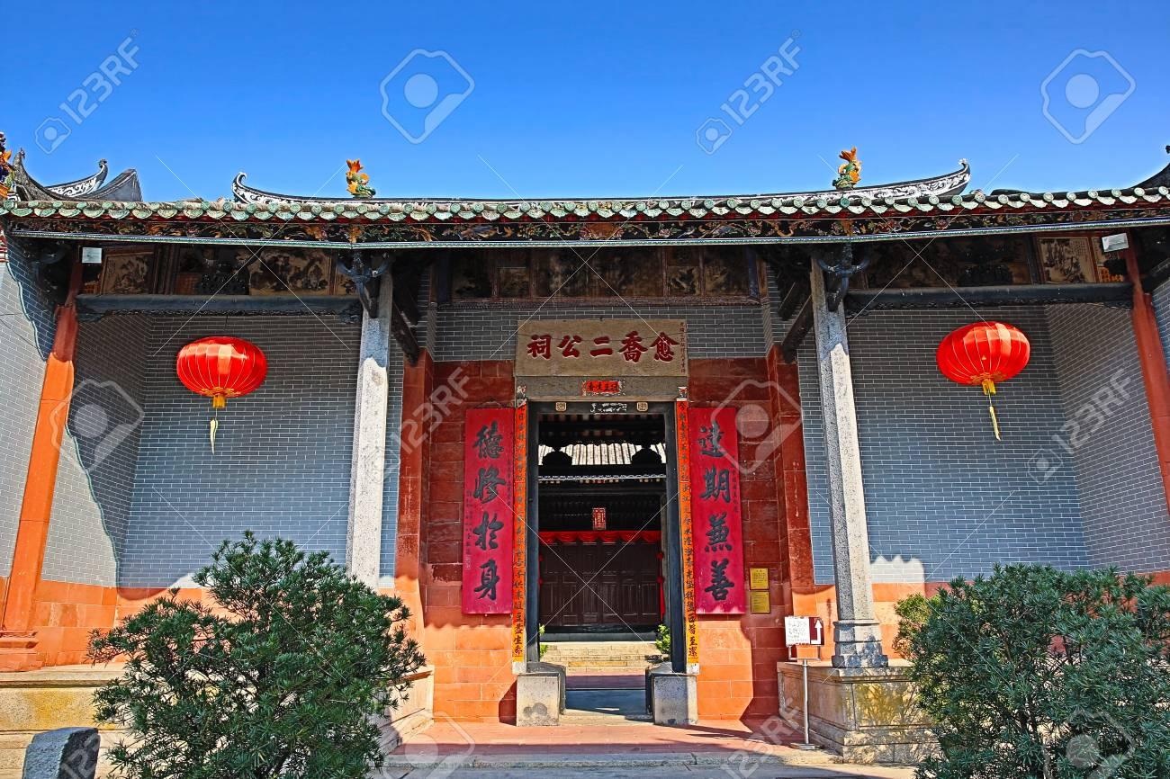 Tang Ancestral Hall Stock Photo - 20188430