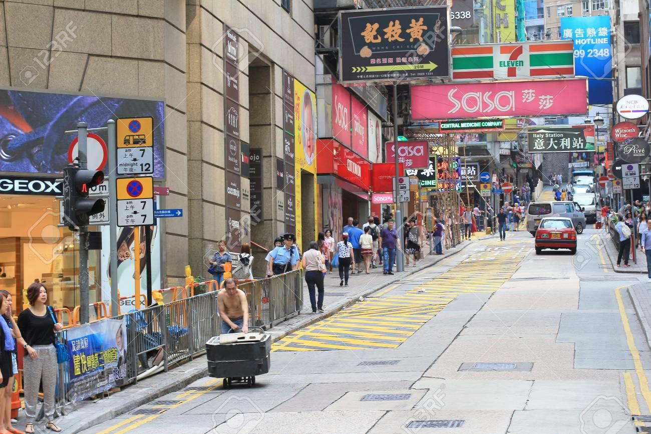 buque de vapor Anuncio responder  Queen S Road, Central, Hong Kong Stock Photo, Picture And Royalty ...