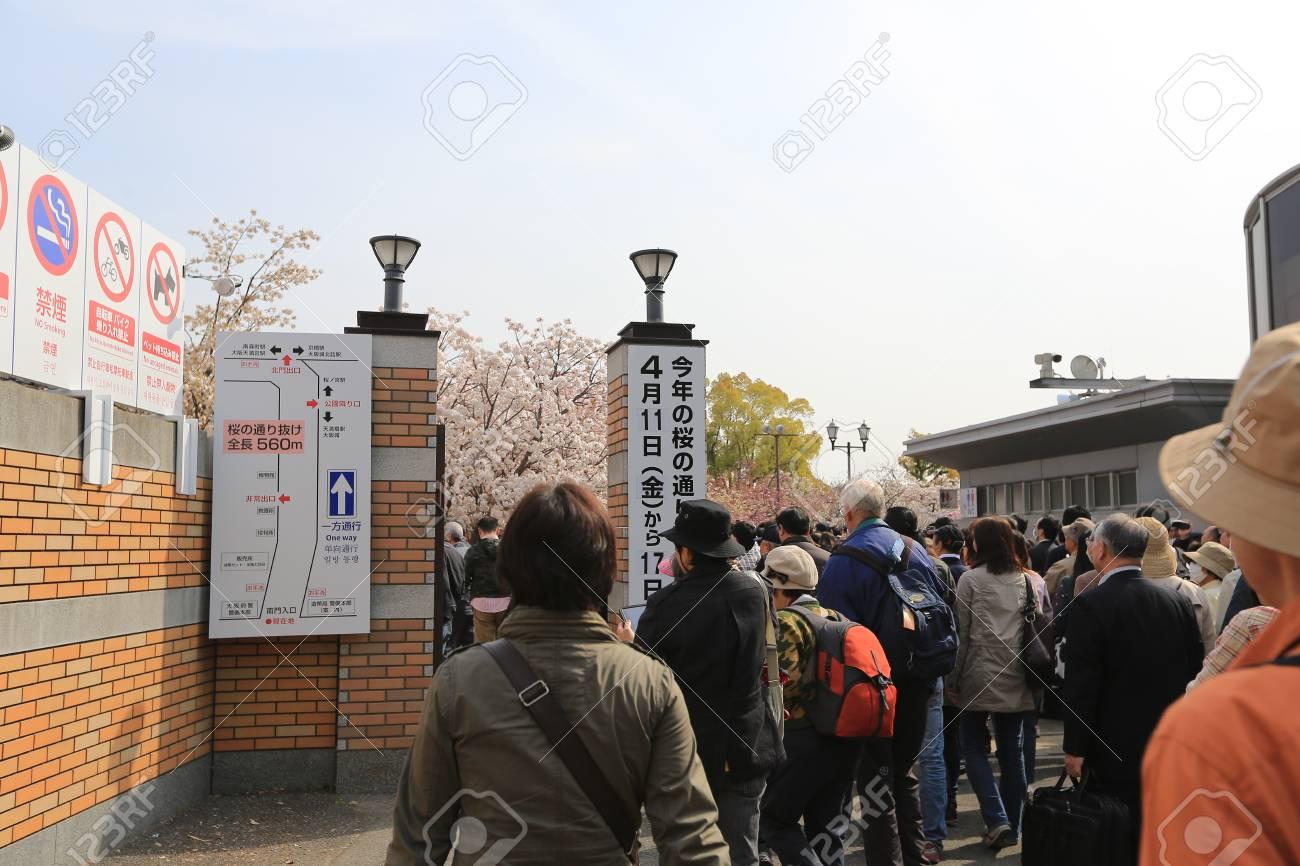 ニューオーリンズ造幣局、大阪 -...