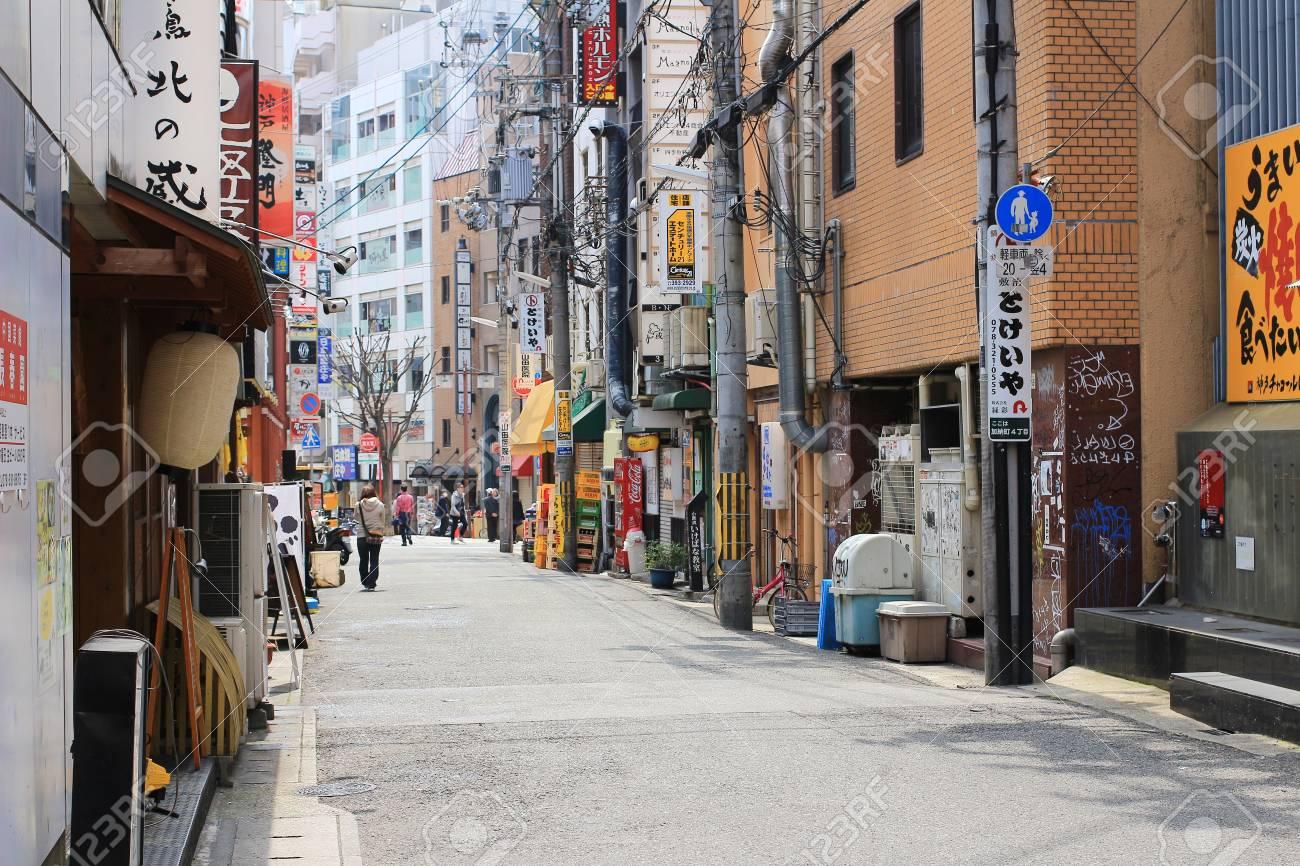 Sannomiya, kobe