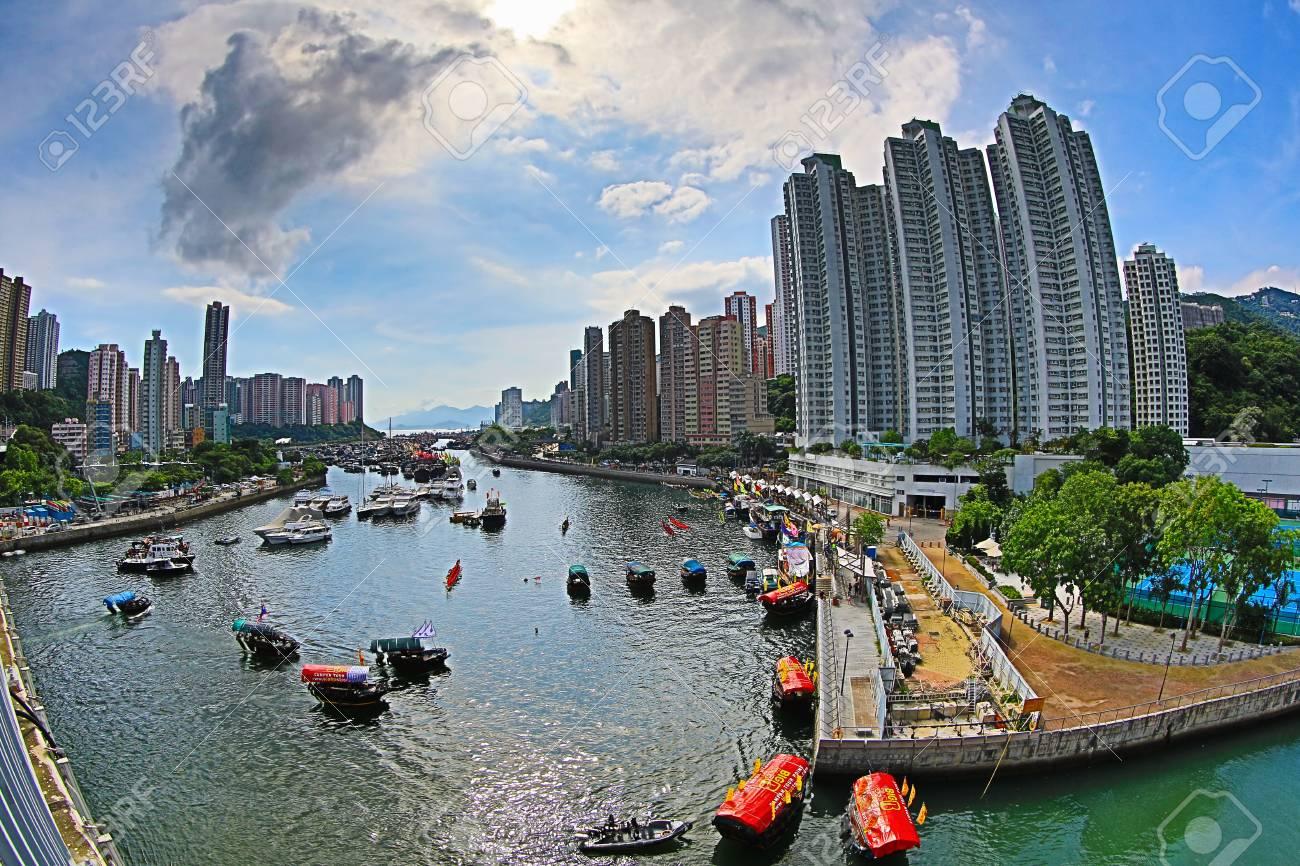 aberdeen, hong kong Stock Photo - 29153962