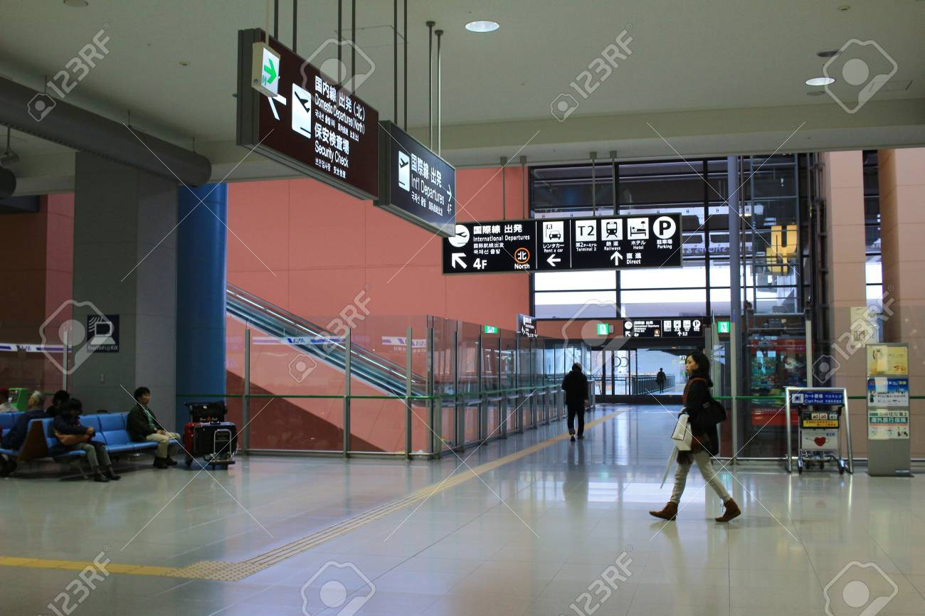Inside view of the airport of kansai, japan