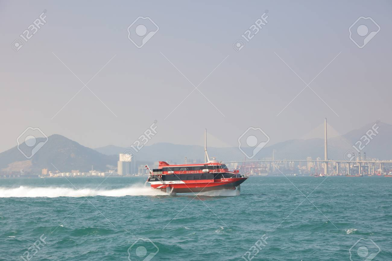 High Speed Hydrofoil Ferry Boat Between Hong Kong And Macau Stock Photo Picture And Royalty Free Image Image 52054948