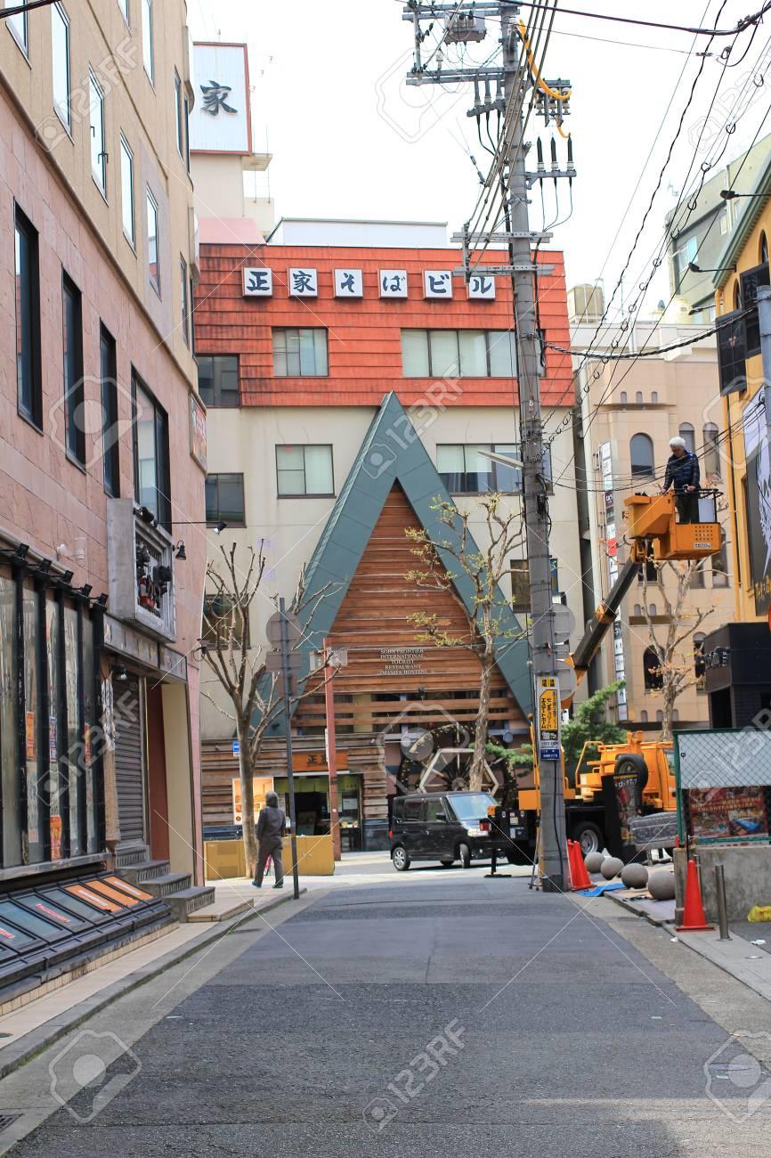 the city of Sannomiya, Kobe, Japan cityscape