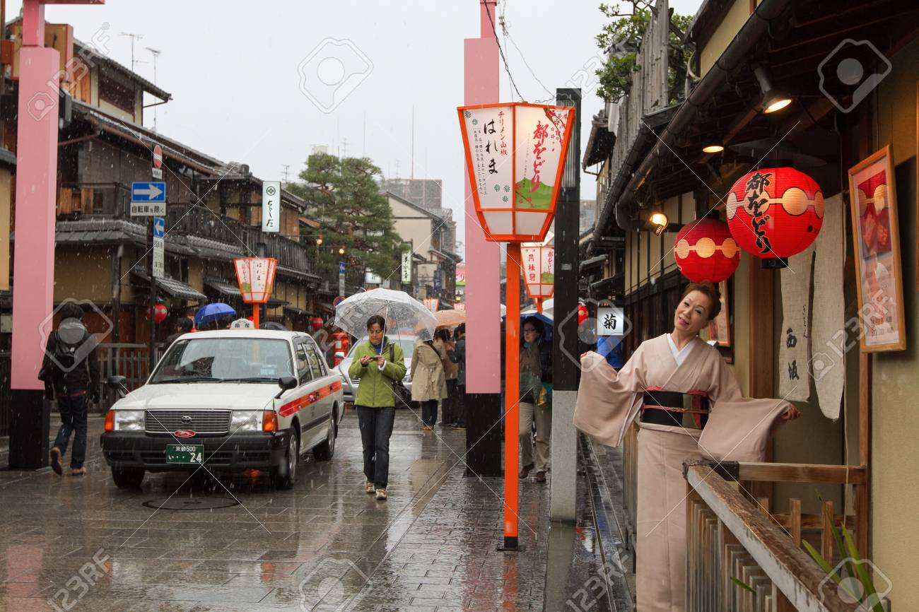An Old Teashops And Cafe In Hanamikoji Street Japan Stock Photo Picture And Royalty Free Image Image 109449148