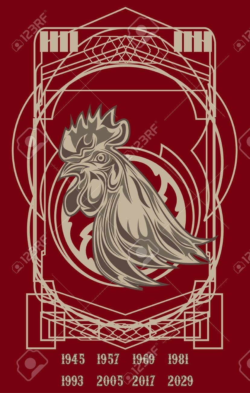 ROOSTER SHIO FRAME Stock Photo, Picture And Royalty Free Image ...