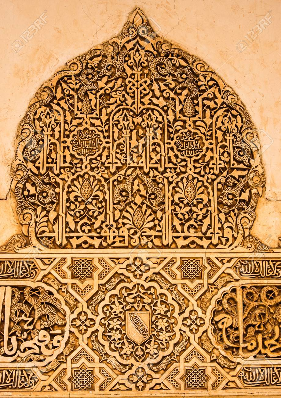 Ornamental plasterwork in the Nasrid palaces, at the Alhambra,