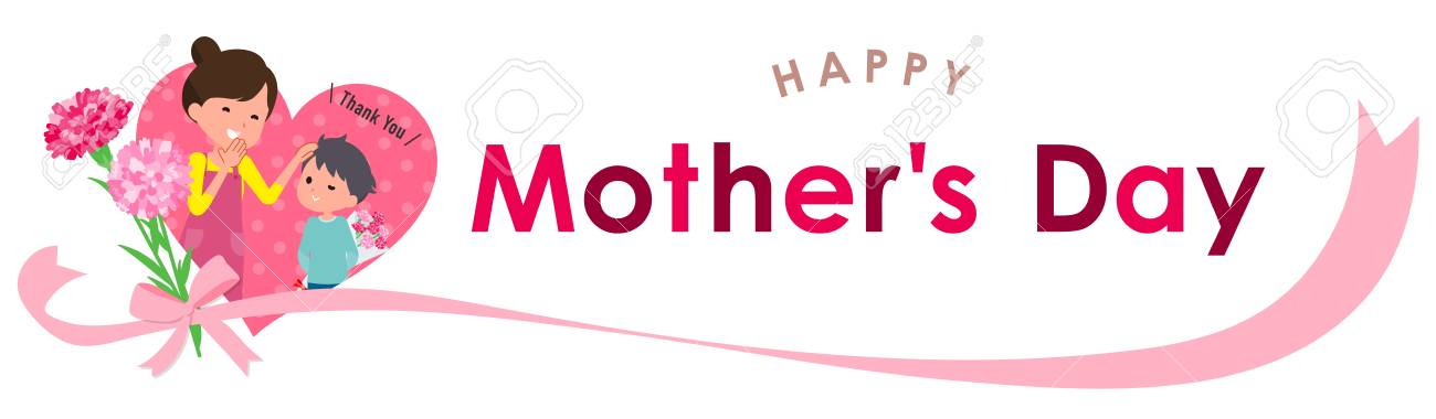 Happy Mothers Day Banner Template Vector Illustration Stock