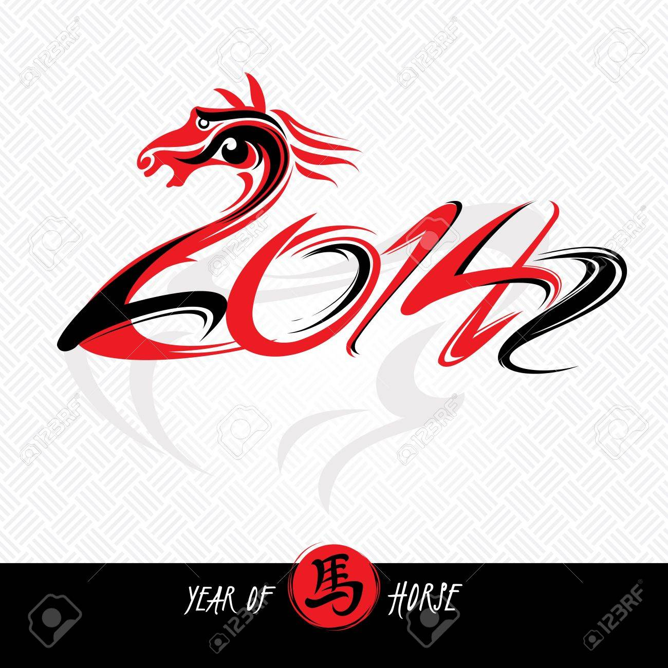 Chinese new year card with horse vector illustration Stock Vector - 21616787